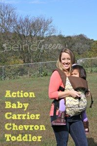 Everything's Coming Up… Chevron! {an Action Baby Carriers Review}